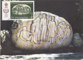 1976 BULGARIA - Bas-relief Busludsha