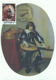 1976 BELGIUM - Lute player - Duyster