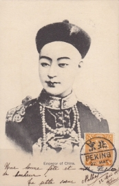 © 1906 - CHINA Dragon on chest