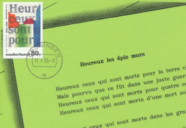 ® 1995 - CATA 1631 Gedicht Werkman