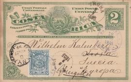 © 1895 COSTA RICA Coat of arms