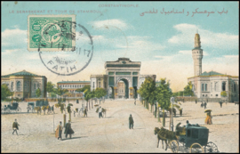 © 1911 - TURKEY Tughra symbol