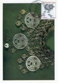 1976 BULGARIA - Jewelry
