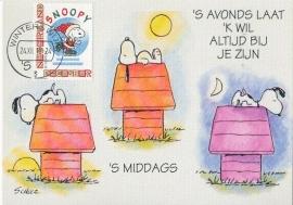 2010 NETHERLANDS Snoopy Comics