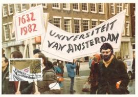 ® 1982 - CATA 1260 Spandoek