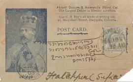 © 1903 - INDIA - King Edward VII