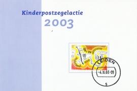 KBK - 2003f