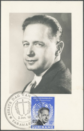 ®®® 1962 - CATA 376 - SURINAME Hammarskjöld