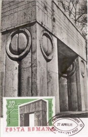 1967 ROMANIA - Portal of Kiss Brancusi