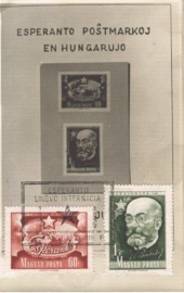 1957 HUNGARY - Esperanto Zamenhof