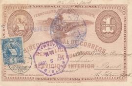 © 1899 GUATEMALA Coat of arms