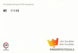 KBK - 2010