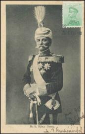 © 1913 - SERBIA - King Peter I