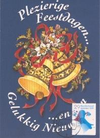 2005 NETHERLANDS Christmas bells