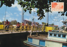 ®®® 1965 - CATA LP40 - SURINAME Poelepantjebrug