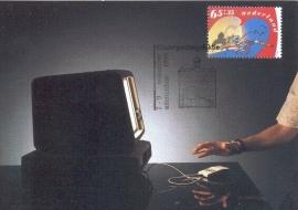 1990 NETHERLANDS Computer