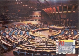1984 NETHERLANDS Eur. Parliament Strasbourg