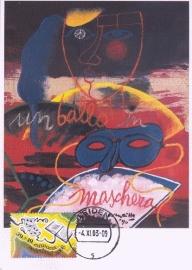 1999 NETHERLANDS Stage Masks