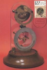 ® 1986 - CATA 1350 Barometer