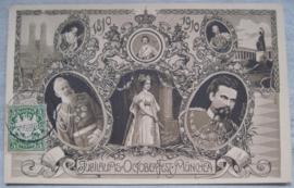 © 1910 - BAVARIA Coat of arms