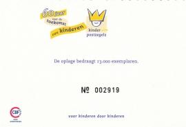 KBK - 2008