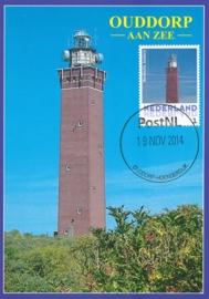 V021 Lighthouse Ouddorp