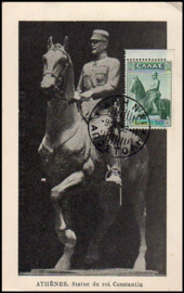 © 1938 - GREECE King Constantine I
