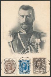 © 1913 - RUSSIA - Tsar Nicholas II