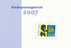 KBK - 2007b