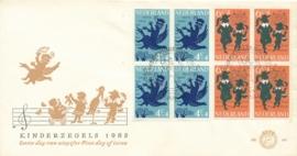 æ E 060 - 1963 Kinderzegels