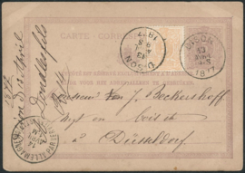 © 1877 - BELGIUM Coat of arms