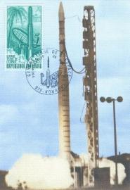 1970 FRANCE - DIAMANT B Rocket Kourou