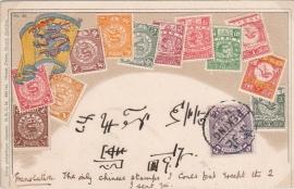 © 1906 - CHINA Dragon