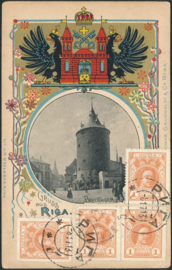 © 1913 - RUSSIA Imperial Coat of arms Eagle
