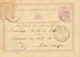 © 1876 - BELGIUM Coat of arms