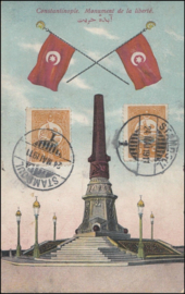 © 1911 - TURKEY Symbols - Star and Crescent