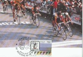 1992 ITALY - Cycling Giro d' Italia