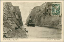 © 1936 - GREECE Canal of Corinth