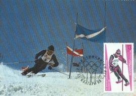 1988 BULGARIA - Ski racing