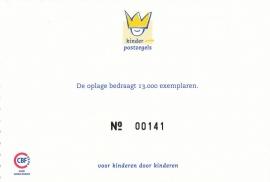 KBK - 2009