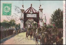 © 1909 - TURKEY Tughra symbol