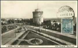 © 1937 - GREECE White tower