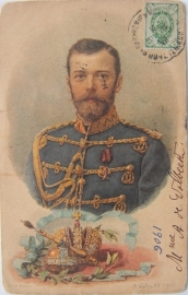 © 1905 - RUSSIA Imperial crown