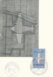®®® 1970 - CATA 540 - SURINAME Binnenlandse luchtpost