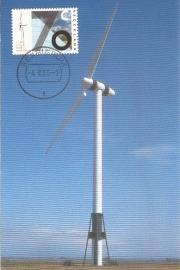 1986 NETHERLANDS Modern windmill Sexbierum