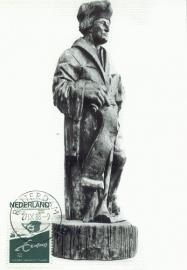 1988 NETHERLANDS Erasmus