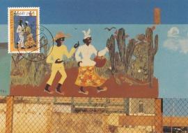 ®® 1980 NVPH 674 NED. ANTILLEN Dansend paar