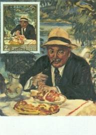 1967 HUNGARY - Eating bread