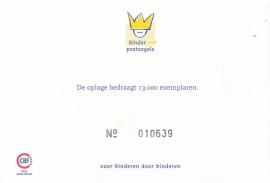 KBK - 2004