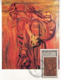1982 BULGARIA - Dimitrov-Maistora